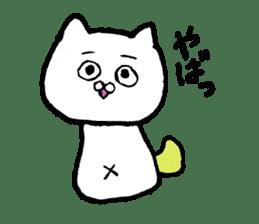 Talking Goro sticker #537268
