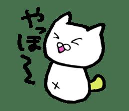 Talking Goro sticker #537269