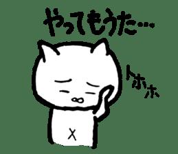 Talking Goro sticker #537270