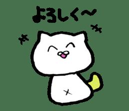 Talking Goro sticker #537271