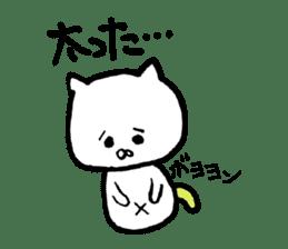 Talking Goro sticker #537272