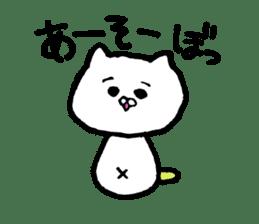 Talking Goro sticker #537273