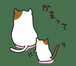 Cat's family sticker #538117