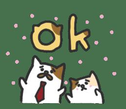 Cat's family sticker #538125