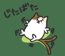 Cat's family sticker #538130