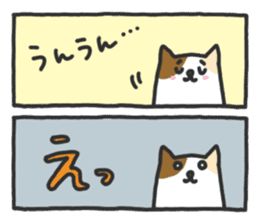 Cat's family sticker #538135