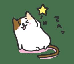 Cat's family sticker #538138