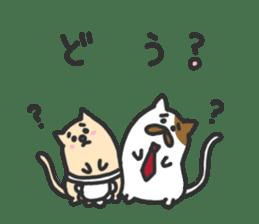 Cat's family sticker #538139