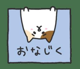 Cat's family sticker #538141