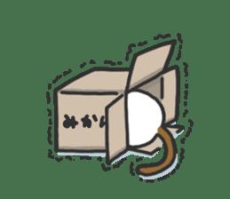 Cat's family sticker #538145