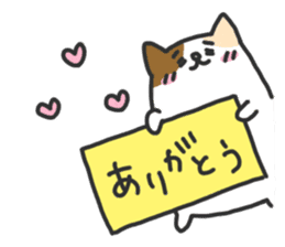 Cat's family sticker #538146