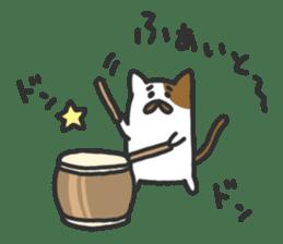 Cat's family sticker #538150