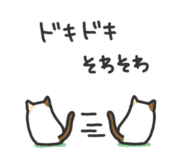 Cat's family sticker #538153