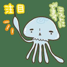 Jellyfish sticker #538200