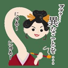 Japanese monster stamp sticker #538594
