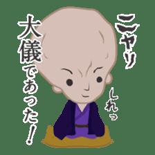 Japanese monster stamp sticker #538595