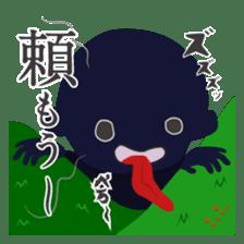 Japanese monster stamp sticker #538598