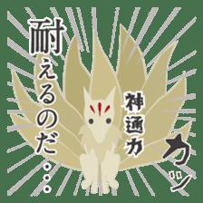 Japanese monster stamp sticker #538599