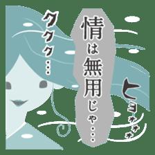 Japanese monster stamp sticker #538600