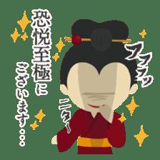 Japanese monster stamp sticker #538601