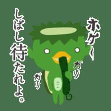 Japanese monster stamp sticker #538602