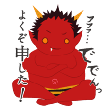 Japanese monster stamp sticker #538603