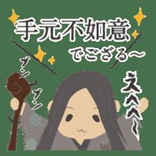Japanese monster stamp sticker #538604
