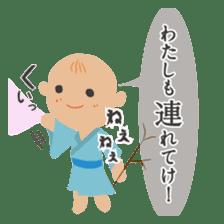 Japanese monster stamp sticker #538608