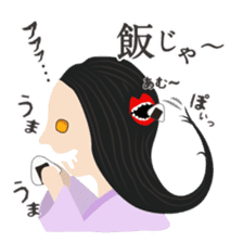 Japanese monster stamp sticker #538609