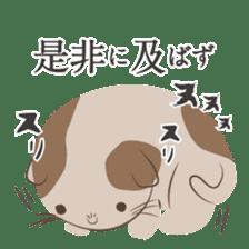 Japanese monster stamp sticker #538610