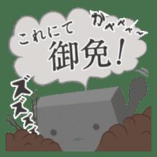 Japanese monster stamp sticker #538611