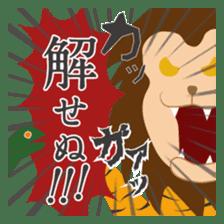 Japanese monster stamp sticker #538613
