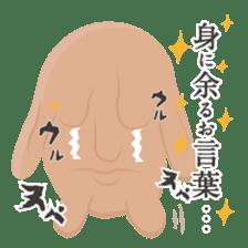 Japanese monster stamp sticker #538614