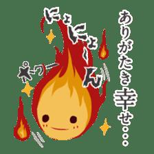 Japanese monster stamp sticker #538615