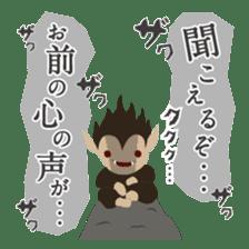 Japanese monster stamp sticker #538616