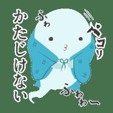Japanese monster stamp sticker #538620