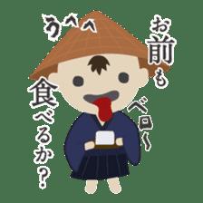 Japanese monster stamp sticker #538621