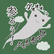 Japanese monster stamp sticker #538624