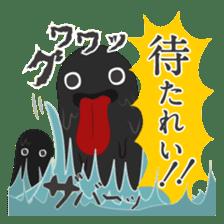 Japanese monster stamp sticker #538625