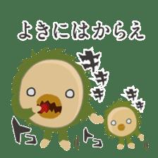 Japanese monster stamp sticker #538626