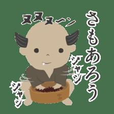 Japanese monster stamp sticker #538628