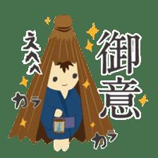 Japanese monster stamp sticker #538629