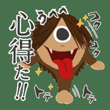 Japanese monster stamp sticker #538630