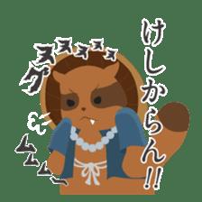 Japanese monster stamp sticker #538632