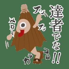 Japanese monster stamp sticker #538633
