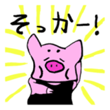 GENKIKUN Japanese version sticker #538794