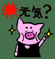 GENKIKUN Japanese version sticker #538796