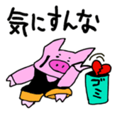 GENKIKUN Japanese version sticker #538797