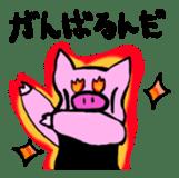 GENKIKUN Japanese version sticker #538799
