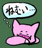 GENKIKUN Japanese version sticker #538802